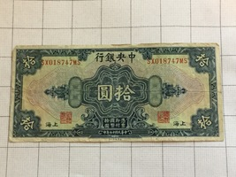 Central Bank Of China Shanghai 10 Dollars Note - $6.00