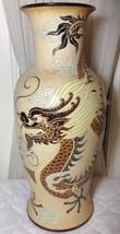 "23.25""H Vintage Chinese White Brown Black Light Blue Ceramic pottery Dra... - $245.00"