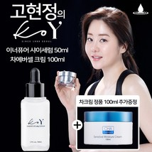 KoY INNER PURE SHY SERUM 50 ml + Cha Moisture Cream 100ml Anti-Wrinkle W... - $37.88