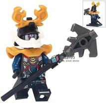 Single Sale PIXAL Samurai X Ninjago Movie Minifigures Building Block Toy - $3.25