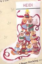 Candamar Tree of Bears Christmas Teddy Pyramid Cross Stitch Stocking Kit 50223 E - $42.95