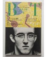 Keith Haring Issue Bijutsu Techo BT Jun 1990 MOSCOW 1990 MICHAEL YOUNG - $41.58