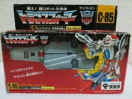 Takara Transformers Cybertron Triplebot C-85 Bordée Action Figurine D'Oc... - $480.08