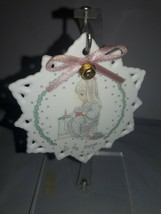 Precious Moments To My Sister Star Table Top Orament 1991Samuel J. BUTCHER - $9.88