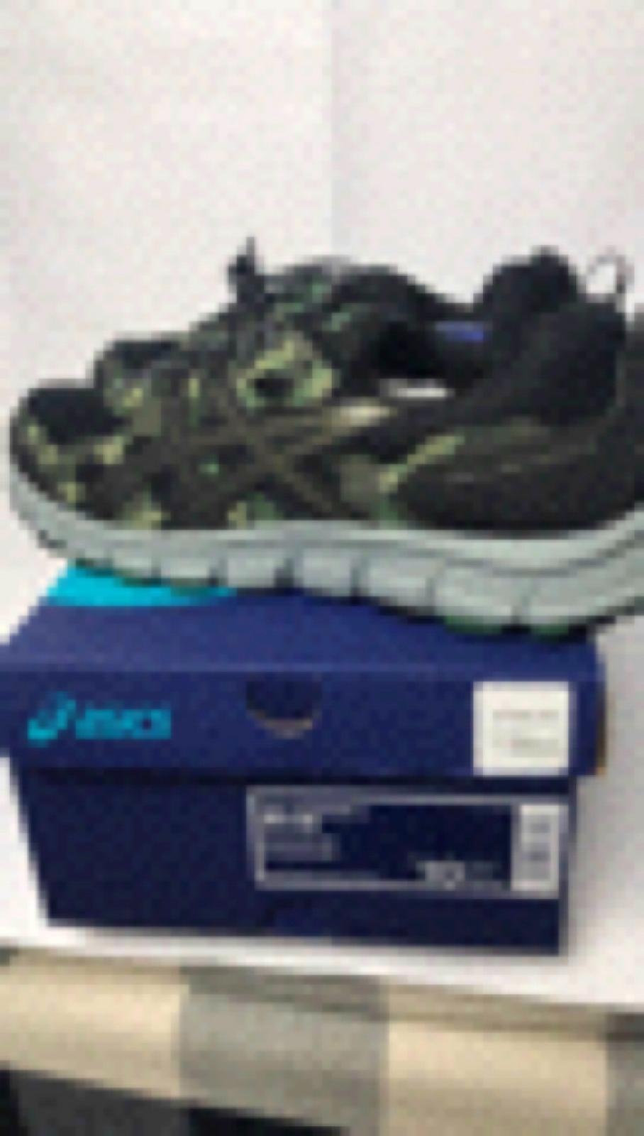 ASICS Gel Scram4 Sneaker Camouflage Shoes Sz 10 Men's NWB