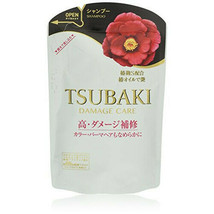 Shampoo / Conditioner /Treatment SHISEIDO TSUBAKI Damage [NEW] JAPAN - $14.40
