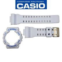 Genuine Casio G-Shock GA-110SN-7A White Watch Band & Bezel Rubber Set - $53.95