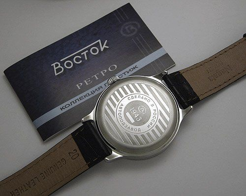 Vostok Retro Kirovskie K43 540851 /2415 Russian Classic Mens Watch White WWII