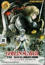 Goblin Slayer The Movie: Goblin's Crown (2020 Film) English Dubbed Ship From USA