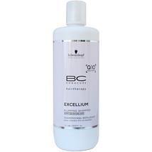Schwarzkopf BC Bonacure Excellium Plumping Shampoo 1L oz - $35.63
