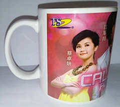 Calling For Love Taiwan Idol Drama Coffee Mug - $8.92