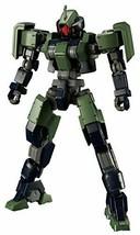 HG Mobile Suit Gundam Iron Blood Orphss Gay Rail 1/144 Plastic Model kit - $36.29