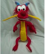 """Disney Store Mulan SOFT RED MUSHU DRAGON 15"""" Plush STUFFED ANIMAL Toy NEW - $39.60"""