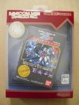 Nintendo  Game Boy Advance  Mobile Suit Z Gundam Hot Scramble Used G08 - $679.99