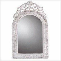 Arched-Top White Wood Wall Mirror - $23.02