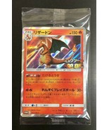 Pokemon Card Charizard 366/SM-P Mewtwo Strikes Back! EVOLUTION JAPAN - $35.18