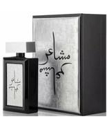 Mashaeir Silver Edp Spray By Oud Elite Perfumes Mashaer 100ml Fast Shipping - $103.95