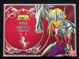 Bandai 2004 Saint Seiya Asgard God Warrior Merak Beta Hagen Action Figure MIB - $38.99