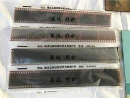 Lot China Chinese Collectibles Signed Print Old Man Macau Coin Panda Metal Ball image 5