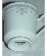 Dynasty Fine China Colleen 1008-20 Coffee Cup - $14.00