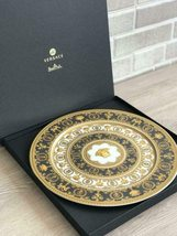 Versace by Rosenthal Porcelain  I Love Baroque Service Plate 33cm / 13 In  NEW - $215.00