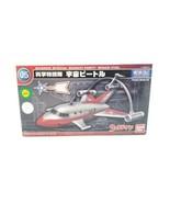 Bandai Ultraman Mecha Collection No. 5 Snap Together Model Kit Japanese ... - $24.18