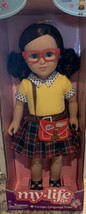 My Life As 18-inch Poseable Foreign Language Tutor Doll, Brunette New in Box! - $37.83