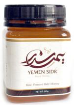 Raw Yemen Sidr Honey - 285g Jar - $69.29