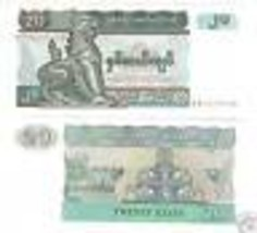Myanmar 20 Kyats Gem UNC Billete ~ Elefante Fuente ~ Free Sh - $1.97