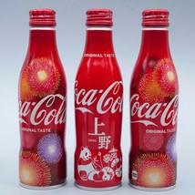Ueno Panda & 2 Hanabi 2018 Coca Cola Aluminum Full bottle 3 250ml Japan Limited - $31.68