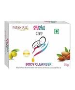 PATANJALI SHISHU CARE BODY CLEANSER (SOAP BAR)- 75gm  - $11.99+