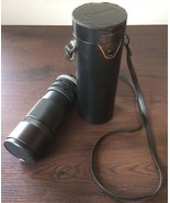 Vintage Canon FL 100-200 1:5.6 Zoom Lens, Hard Case, Preowned, Untested,... - $90.94