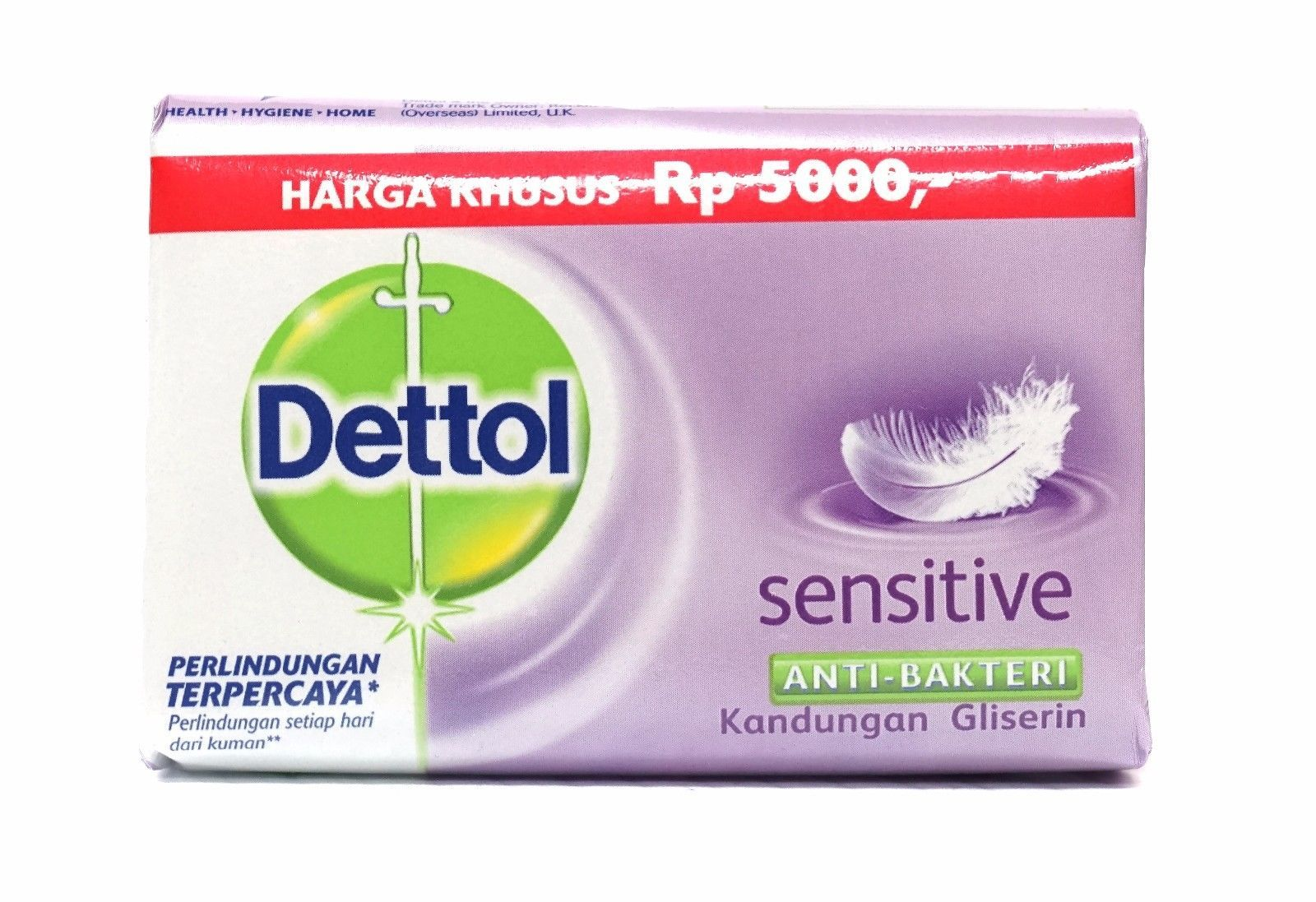 5 X Dettol SENSITIVE Anti-Bacterial Hygiene Hand and Body Bar Soap 105g / Each
