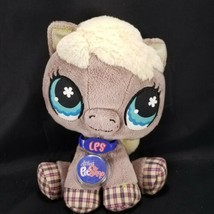 "Littlest Pet Shop VIP Brown Horse 8"" Plush Stuffed Animal Sealed Code Pl... - $15.83"