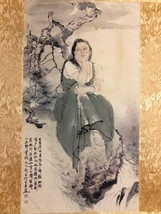 """Hanging scroll  - """"Dreamy young lady"""" - Paper - silk and ink - China  - $59.00"""