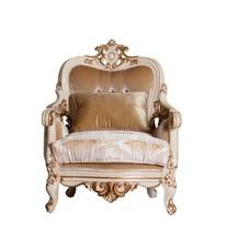 Bellagio Victorian Luxury Chair - $1,899.59