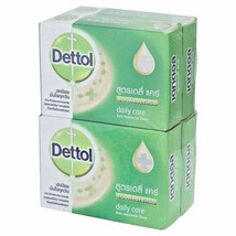 Dettol Anti Bacterial Bar Soap Daily Care 65g (Pack of 4) - $14.38
