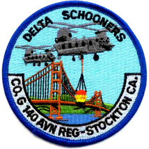 Us Army Helicopter 140th Aviation Transport G Company Patch Delta Schooners Stoc - $11.87