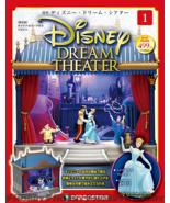 Disney Dream Theater 1-100 All Complete set Music box Diorama Miniature ... - $2,422.53