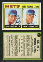 LOT of 25 REPRINT 1967 Topps #581 TOM SEAVER Rookie Card Mets - $9.50
