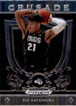Rui Hachimura 2019-20 Panini Prizm Draft Picks Crusade Rookie Card #5 - $0.99