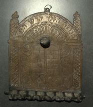 Antique Judaica Hanukkah Israel Pre 1948 Oil Menorah 10 Commandments Hanukkiah image 3