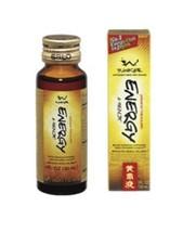 Yunker Energy 1 Oz Bottle (Pack Of 5) - $49.49
