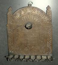 Antique Judaica Hanukkah Israel Pre 1948 Oil Menorah 10 Commandments Hanukkiah image 2