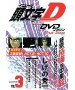Initial D Memorial DVD Magazine First Stage Dash-hen VOL.3 2013 Japan Book - $38.32