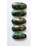 Dark Green Sea Sediment Cabochons - Freebie - $0.00