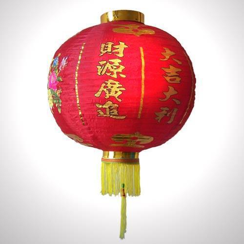 Traditional Festive Chinese Lantern Chinese Lanterns