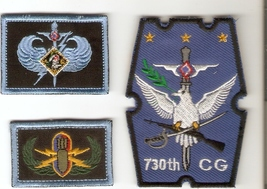 Philippines Air Force PAF 730th Combat Group ABN Combat Wings & EOD Badge 3.5 x  - $16.99
