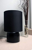 Sunbeam Modern Table LAMP with Black Fabric Shade and Metal Base Light Energy St