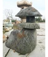 Japanese Stone Lantern Nozura Gata - YO01010057 - $3,362.22